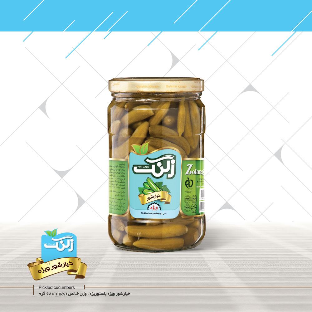 محصولات غذایی زلنگ